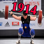 Post image for Strain on 1914